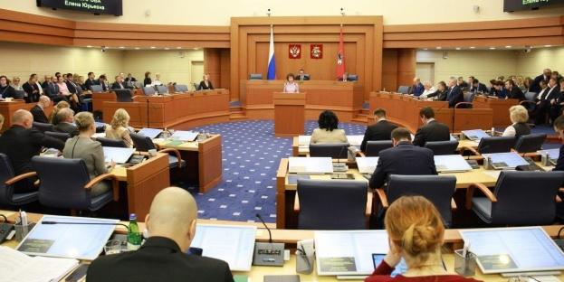 Поддержали все фракции: Собянин поблагодарил депутатов Мосгордумы за принятие столичного бюджета
