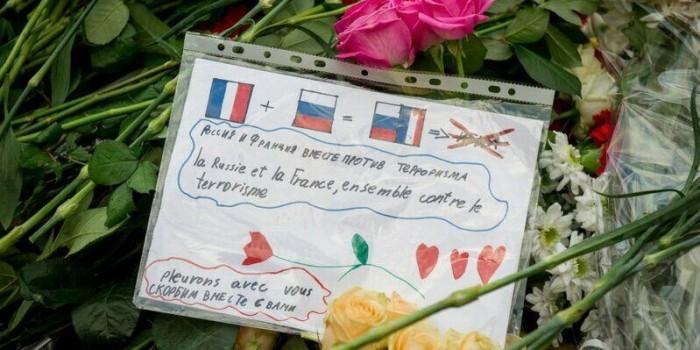 Россияне почтили память погибших в результате терактов, произошедших в Париже