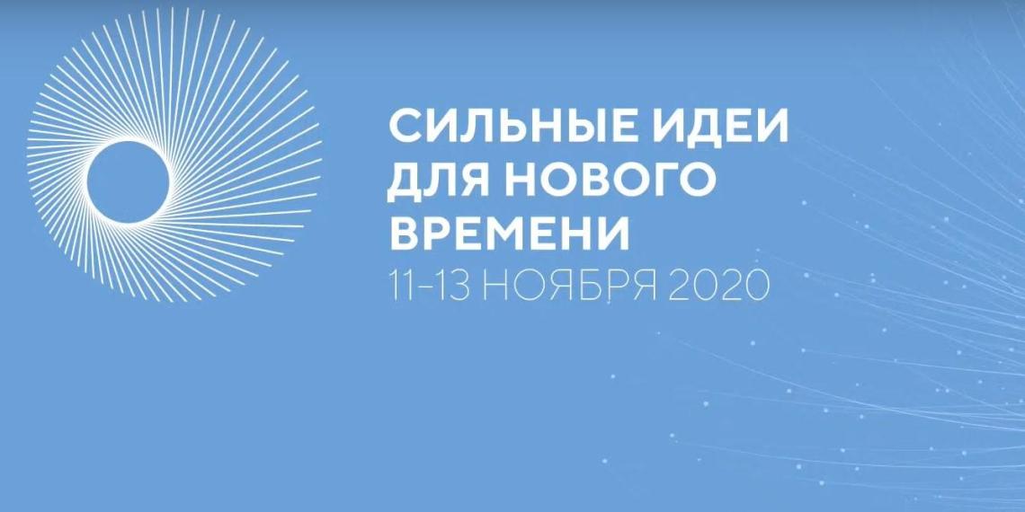 Кириенко: АП и правительство создадут рабочую группу по развитию креативных индустрий