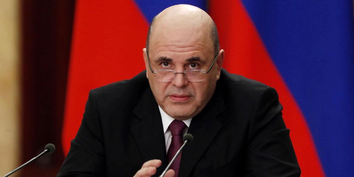 В России появится IT-омбудсмен