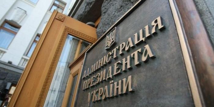Украина пригрозила судом британским СМИ из-за компромата на Порошенко
