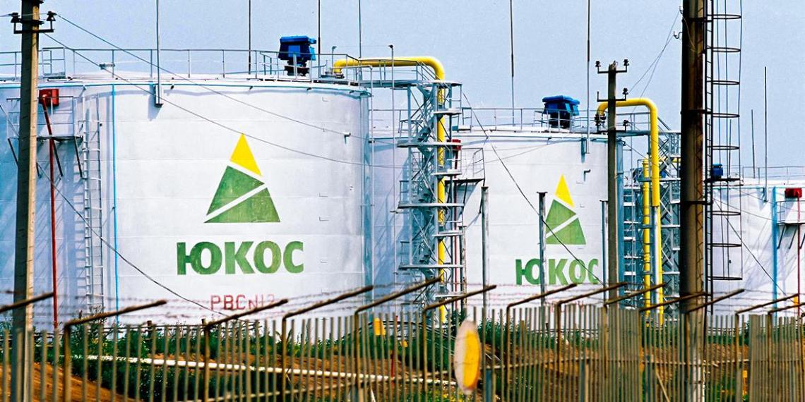 Нидерландский суд отклонил ходатайство России по делу ЮКОСа