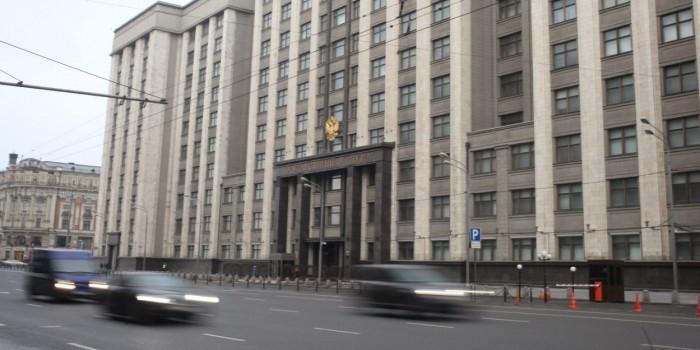 В Госдуме определили количество и состав комитетов