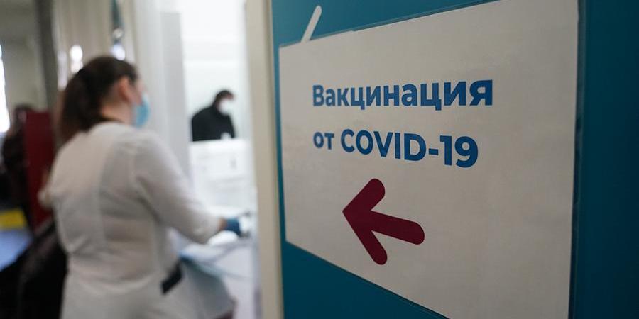 В Москве открылись 19 дополнительных центров вакцинации