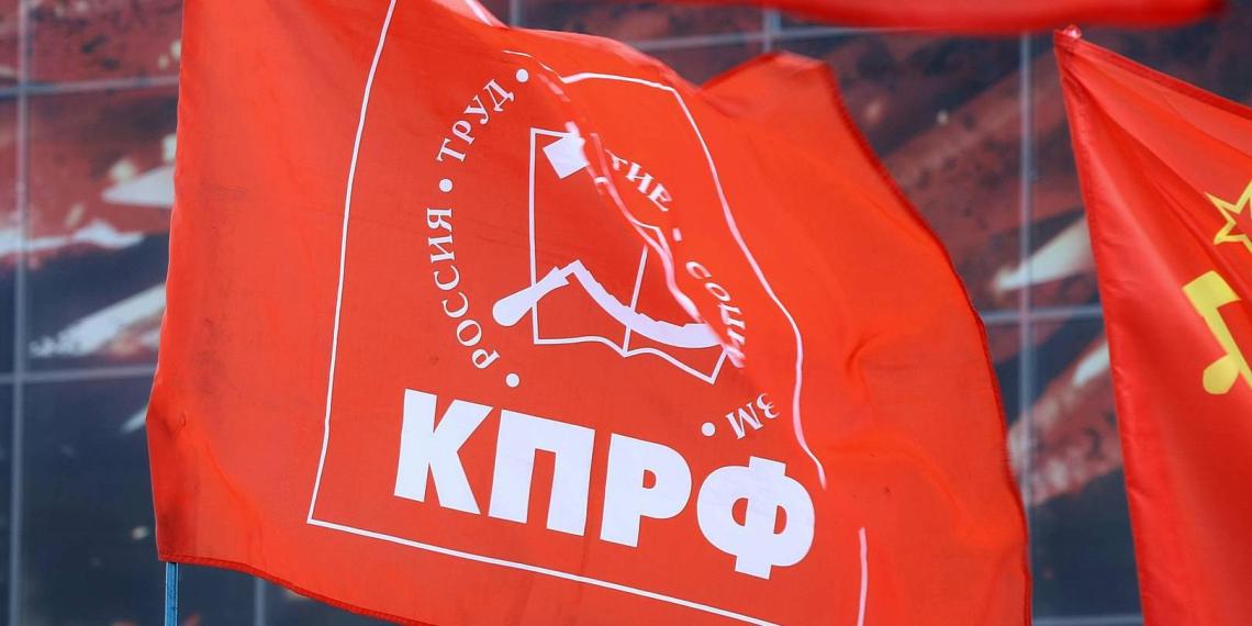 Политолог прокомментировал зверское убийство инвалида, в котором подозревают депутата от КПРФ
