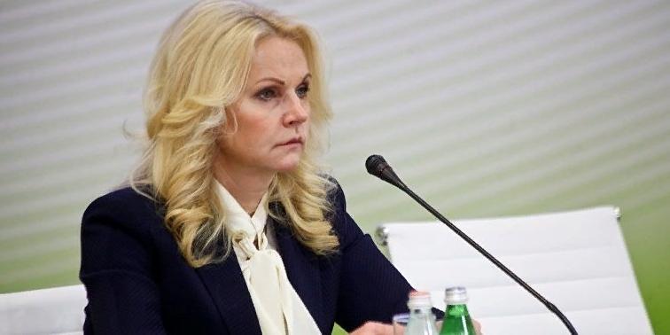 """Голикова: фракция """"Единой России"""" и правительство работают над решением проблемы занятости молодежи"""