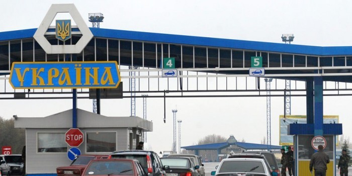 Украинцы выступили против введения визового режима с Россией