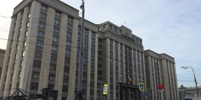 """Госдума приняла закон о статусе """"исполнитель общественно полезных услуг"""" для НКО"""