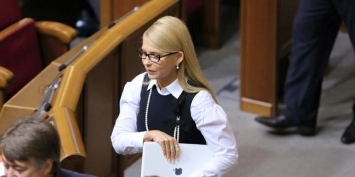 """Тимошенко пришлось ждать Трампа у туалета ради """"короткой неформальной встречи"""""""