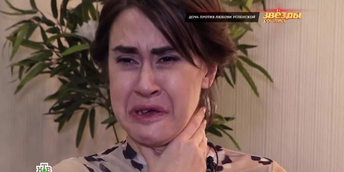 """Дочь Успенской: """"Меня заперли и отняли телефон! Помогите!"""""""