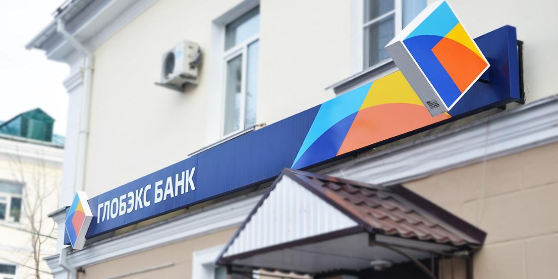 Журналисты выяснили, какой банк стал жертвой первой атаки через SWIFT