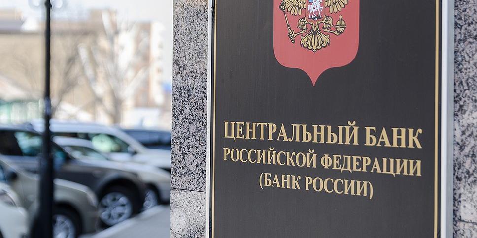 Объем иностранных инвестиций в экономику России упал в 50 раз