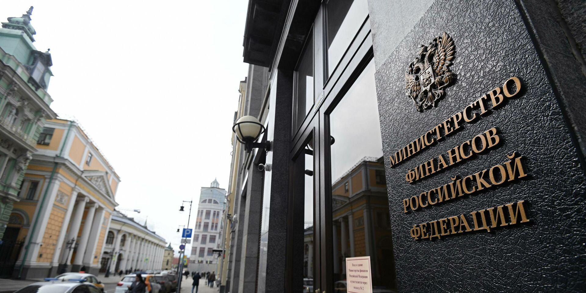 Фонд национального благосостояния может пополниться на 2 трлн рублей по итогам 2021 года