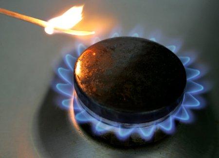 Прекращение поставок газа Украине привело к увеличению цен на газ в Европе на 21%