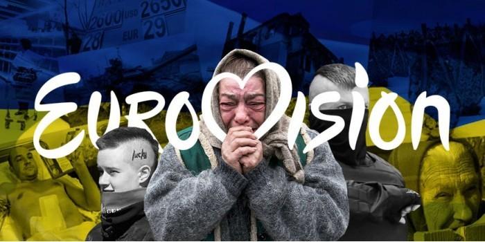"""""""Вы видели наши дороги?"""": почему не все жители Украины рады проведению Евровидения-2017"""