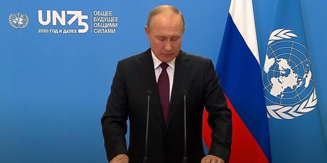 Президент России: устав ООН остается главным источником международного права