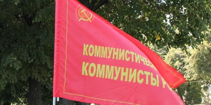 """На съезде """"Коммунистов России"""" приняли программу по возрождению социализма"""