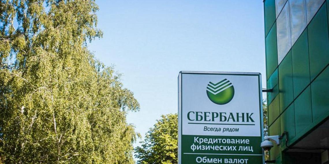 В России появятся магазины без касс и продавцов