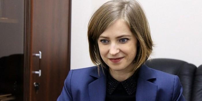 """Поклонская считает, что """"Матильда"""" провоцирует проявления экстремизма"""