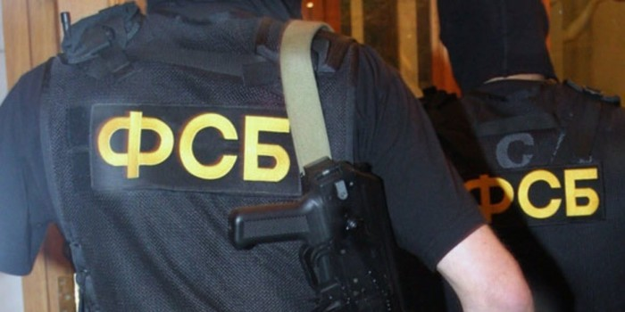 """ФСБ поймала подполковника СБУ, который пытался организовать """"подставную вербовку"""""""