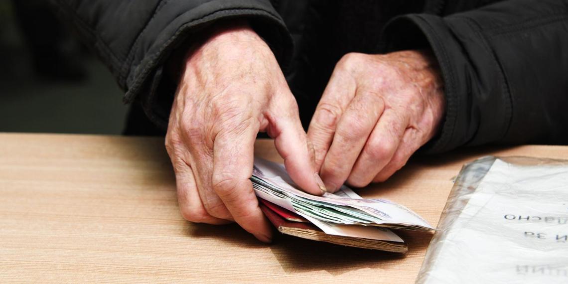 Аудиторы оценили новый подход к расчету прожиточного минимума пенсионера