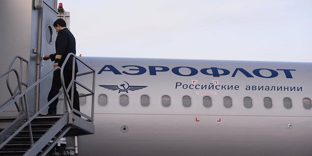"""""""Аэрофлот"""" уволил бортпроводницу за переименование Калининграда в Кенигсберг"""