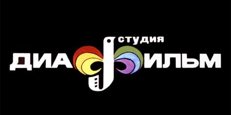 В Сеть выложат все советские диафильмы