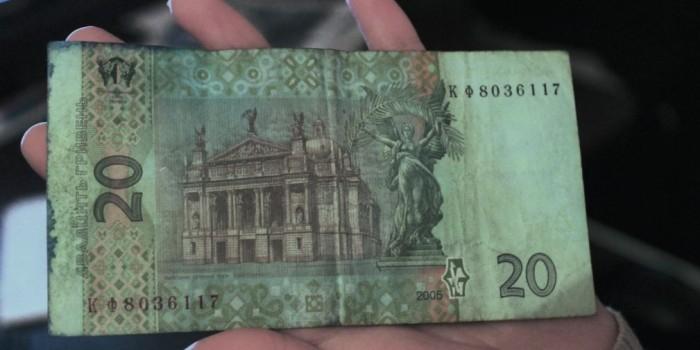 Банкиры сообщили о попытках обменять в Москве краденные из Донбасса миллионы евро
