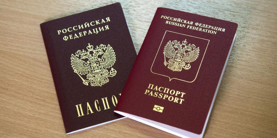 Россиянам перестанут выдавать бумажные паспорта в 2022 году