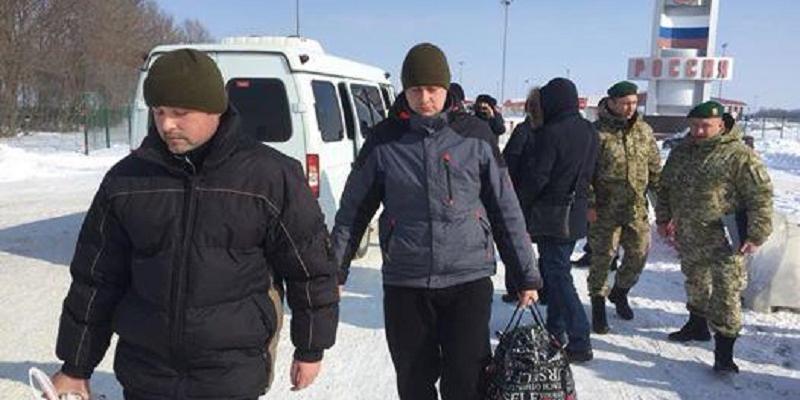 Россия и Украина провели обмен задержанными пограничниками