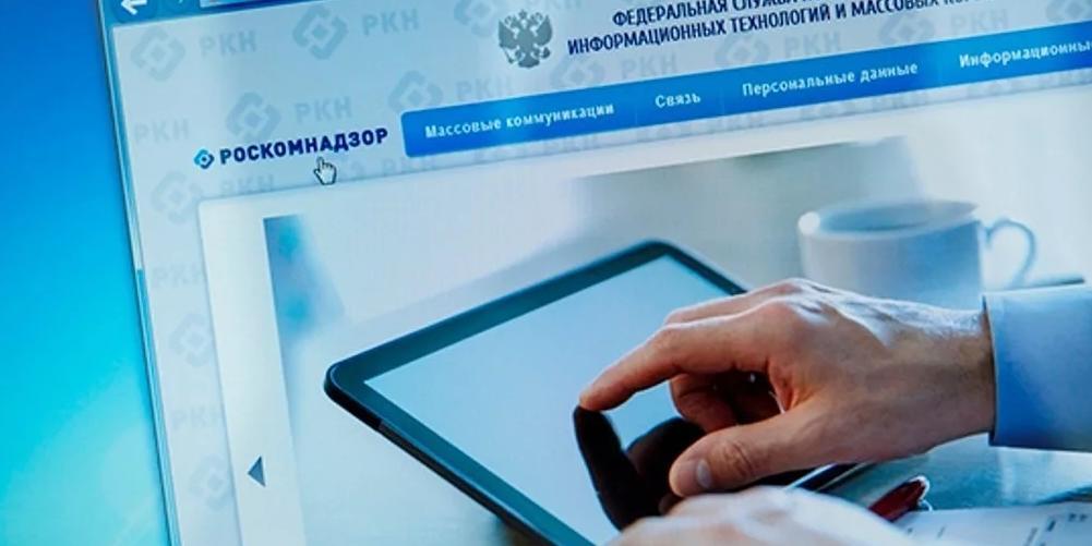 В соцсетях поддержали блокировку ресурсов Навального