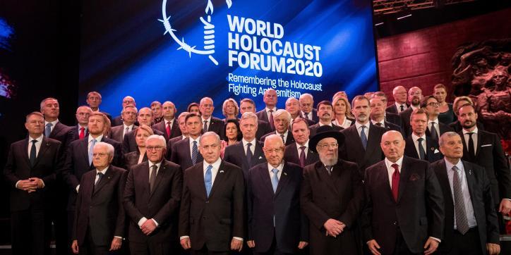 """В Иерусалиме извинились за """"слишком прорусский"""" форум памяти жертв холокоста"""