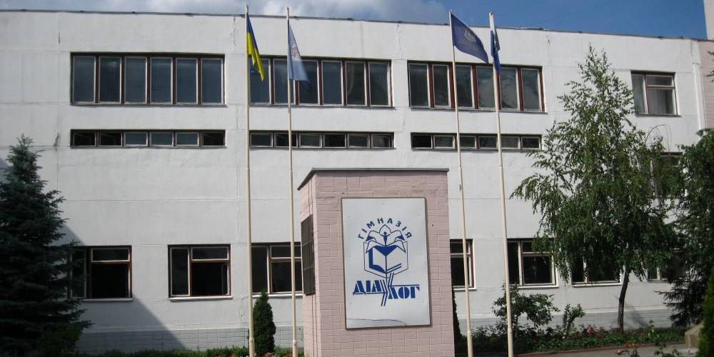В Киеве учитель ушел разведать обстановку и бросил детей в горящей школе