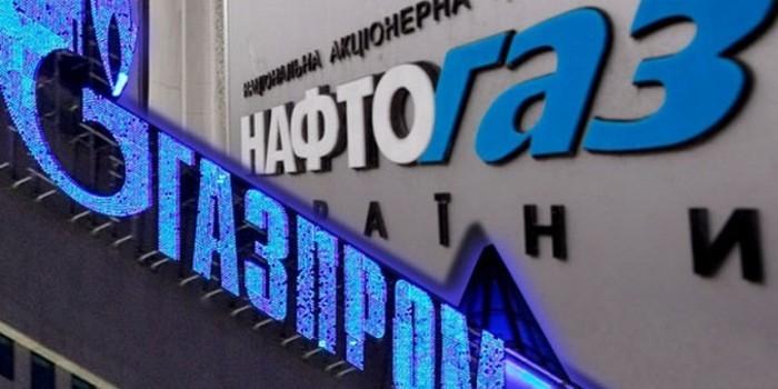 """Украина попросила у """"Газпрома"""" новую скидку на газ"""