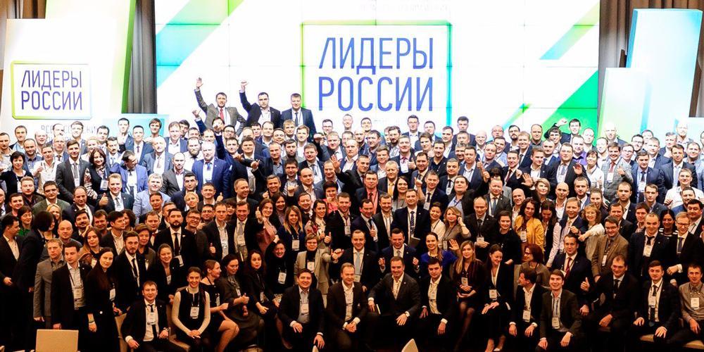 """Более 20% участников конкурса """"Лидеры России"""" — женщины"""
