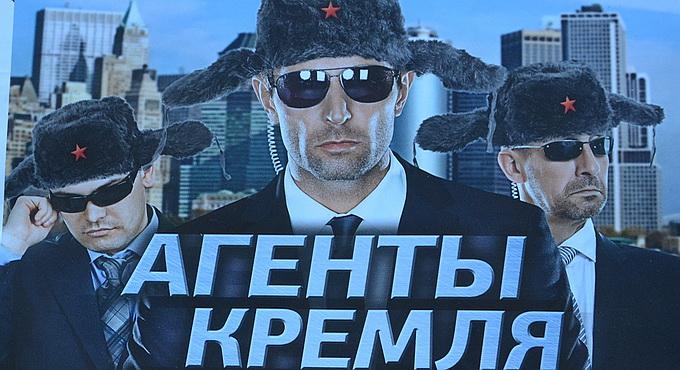 """Украинский еженедельник """"Новое время"""": пророссийское лобби на Западе побеждает"""