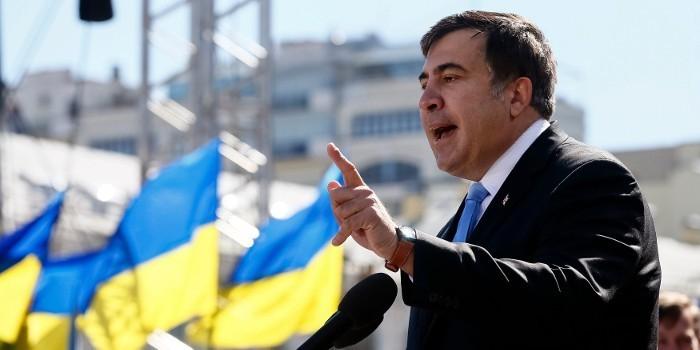 Саакашвили лишили гражданства Украины