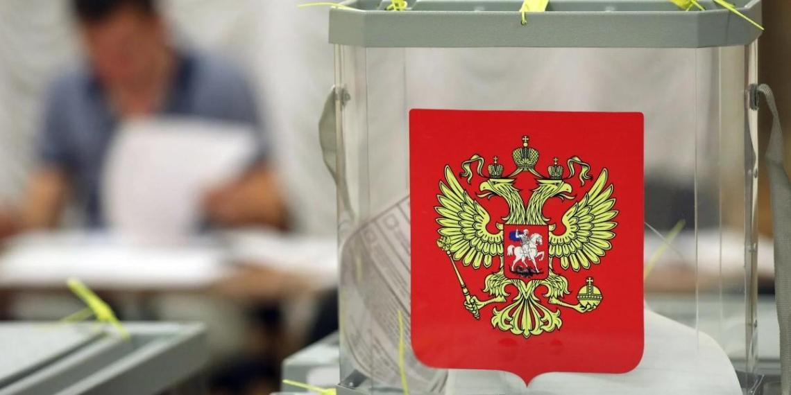 Словенский парламентарий поддержал решение России сократить число иностранных наблюдателей на выборах