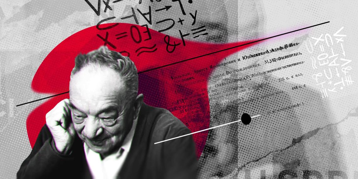 Гонитель и беглец: история самого одиозного персонажа советской науки