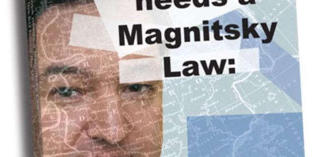 В интернете опубликована полная версия скандального фильма о Магнитском
