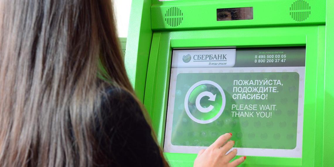 Сбербанк ввел новую комиссию на перевод денег
