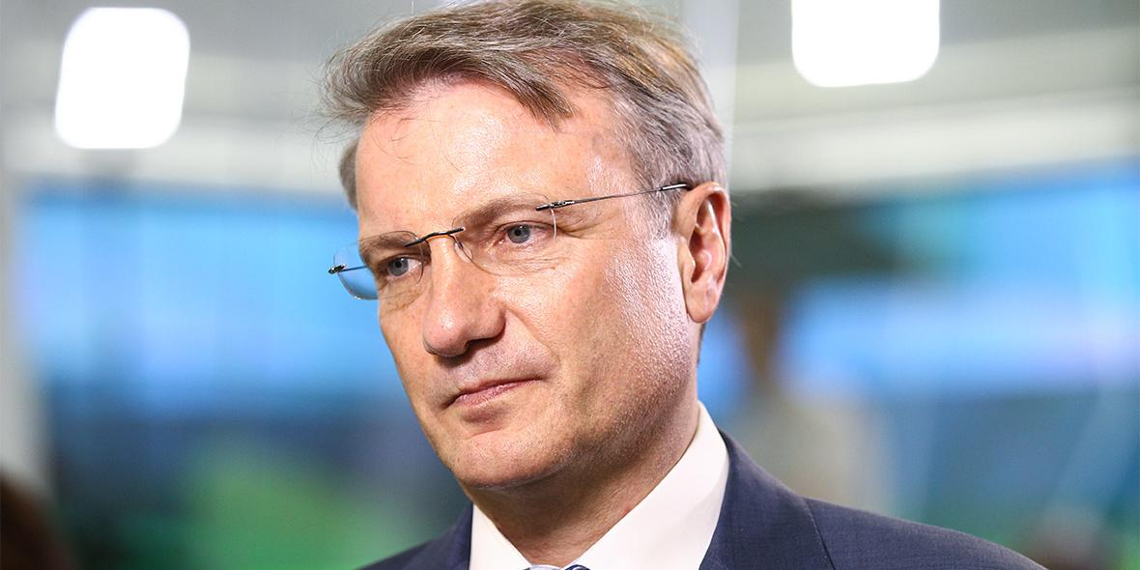 Греф: государству следует продать свою долю в Сбербанке