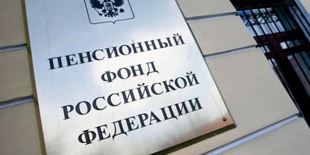 Россиянам позволят получать негосударственную часть пенсии по старым правилам