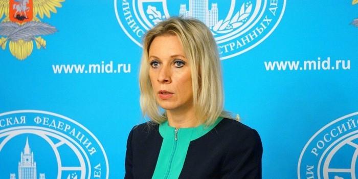 """На Захарову подают в суд из-за заявления про """"недонарод"""""""