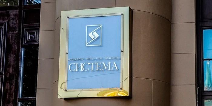 """Суд в Москве не стал рассматривать иск нефтяников к АФК """"Система"""""""