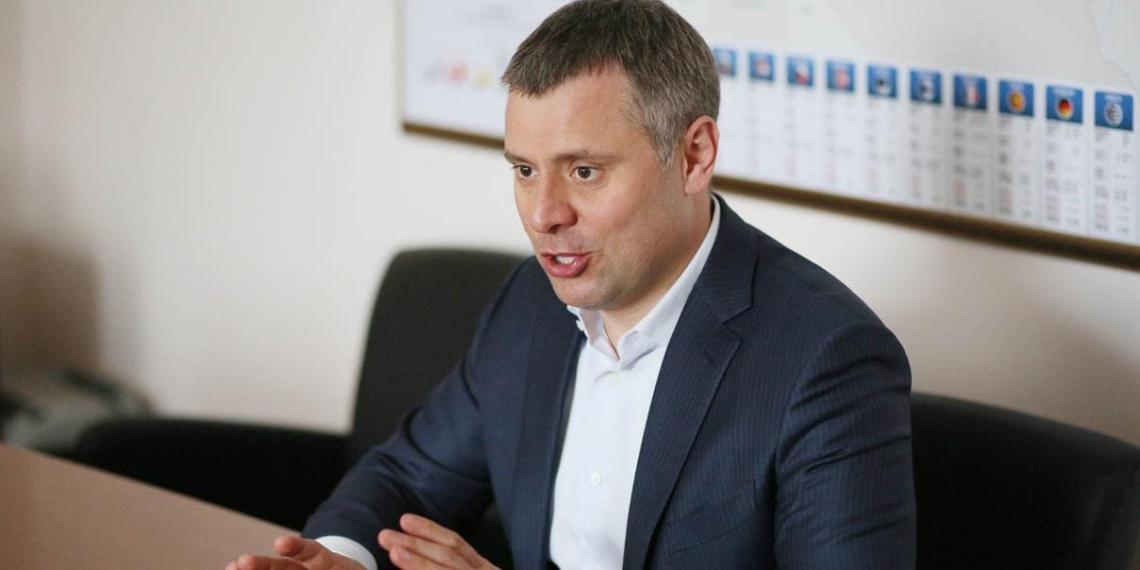 """""""Нафтогаз"""" намерен наказать Россию за отказ от транзита через Украину"""