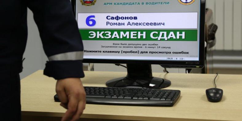 "В МВД раскрыли принцип изменения правил сдачи ""теории"" на права"
