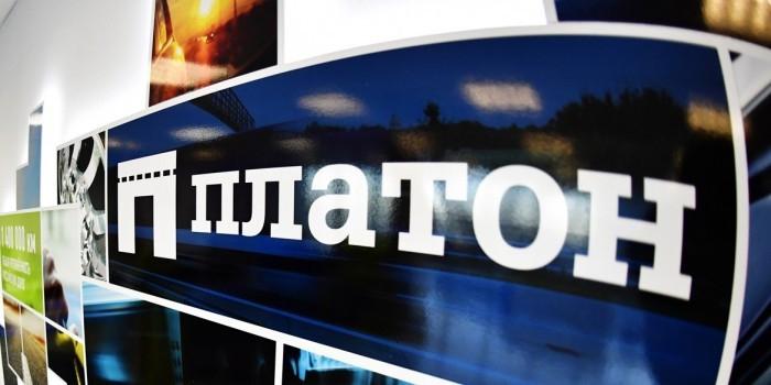 """Медведев назвал разумным понижение тарифа в системе """"Платон"""""""