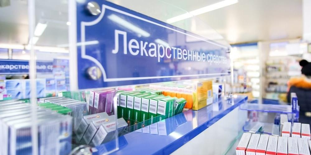 Правительство отказалось от идеи продавать лекарства в магазинах