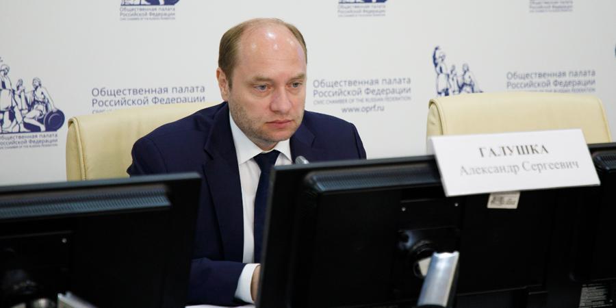 Мнение людей должно стать основой национальных проектов — Александр Галушка